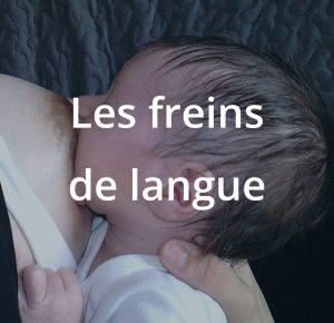 Formation à l'allaitement maternel, les freins de langue